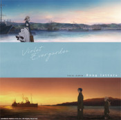 Violet Evergarden Vocal Album Song Letters CD (Import)