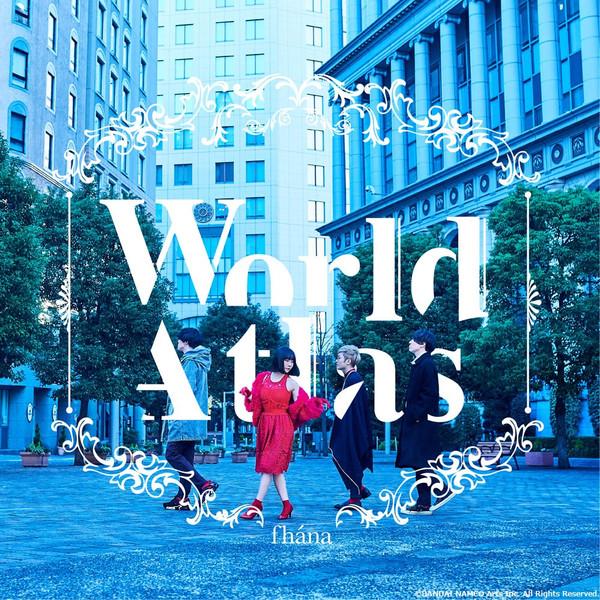 World Atlas Standard Edition Fhána CD (Import)