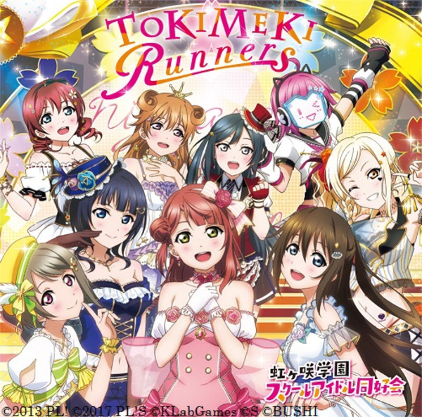 Tokimeki Runners Nijigasaki High School Idol Club CD (Import)