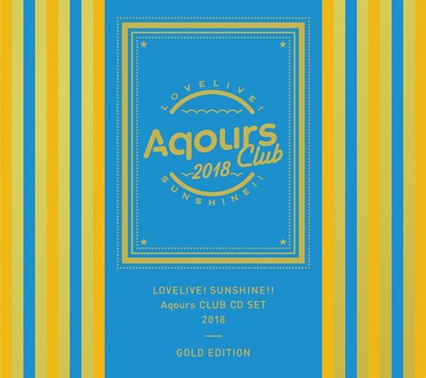 Love Live! Sunshine!! Aqours Club CD Set 2018 Gold Edition Limited Edition CD (Import)