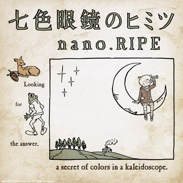 Nanairomegane no Himitsu Limited Edition nano.RIPE CD + DVD (Import)