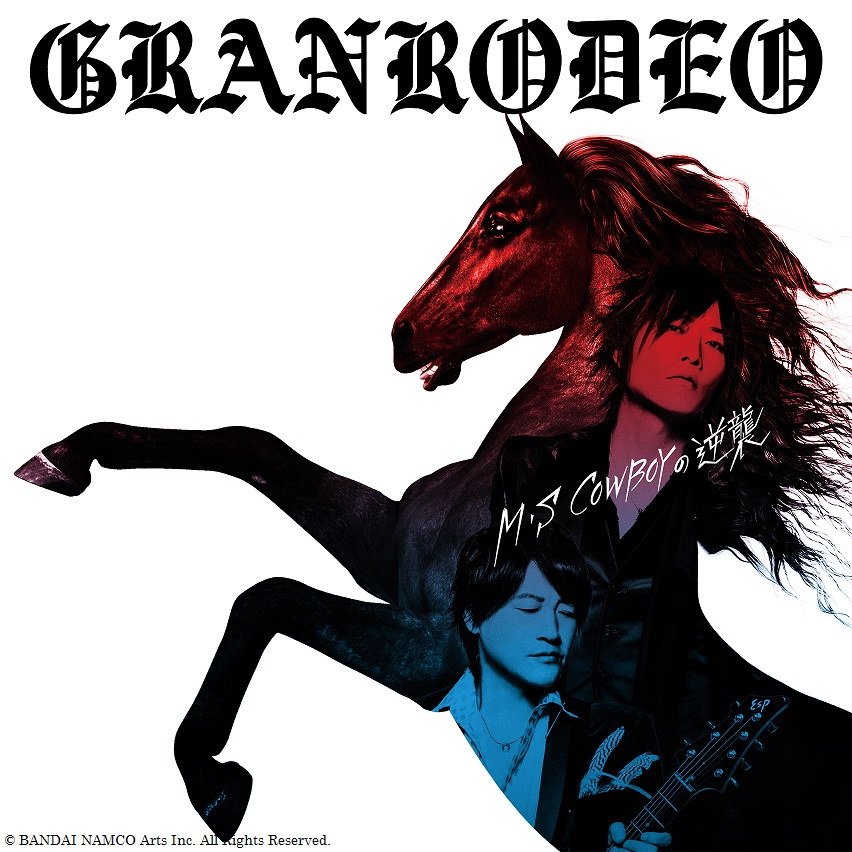 M S COWBOY no Gyakushu GRANRODEO Limited Edition CD (Import)