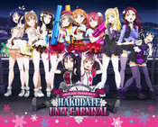 Saint Snow Presents Love Live! Sunshine!! Hakodate Unit Carnival Memorial Box Blu-Ray