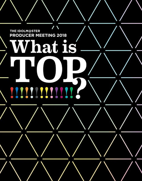 PRODUCER MEETING 2018 What is TOP!!!!!!!!!!!!!? LIVE Perfect Box Ver IDOLM@STER Blu-ray (Import)