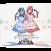 Radio Opening Theme Ikuyo? Lucky Wave Please Twins CD (Import)