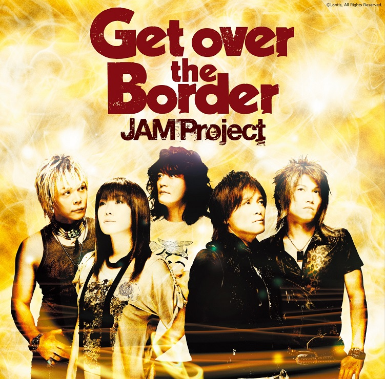 Get Over the Border JAM Project BEST COLLECTION VI CD (Import)