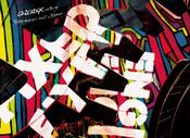 FIXED ENGINE Live OLDECODEX Blu-ray (Import)