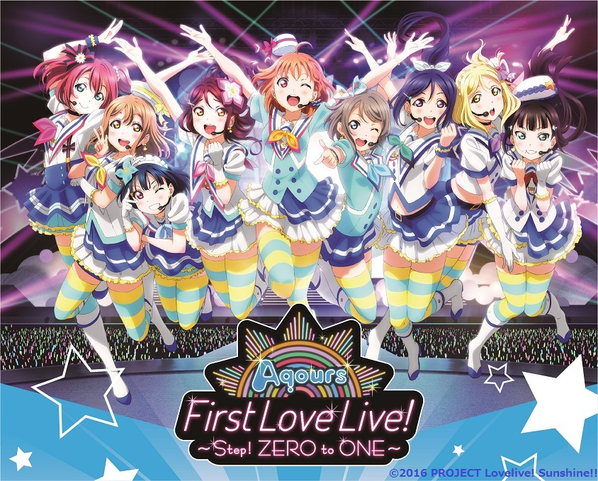 Aqours First LoveLive! Step! ZERO to ONE Love Live! Sunshine!! Memorial Box Blu-ray (Import) 4540774802203