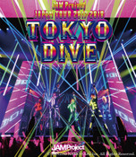 Japan Tour 2017-2018 Tokyo Dive JAM Project Blu-ray/DVD(Import)