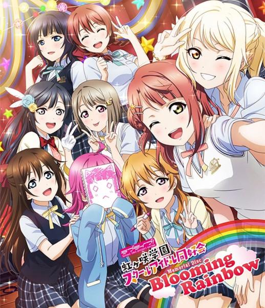 Blooming Rainbow Love Live! Nijigasaki High School Idol Club Memorial Disc Blu-Ray (Import)