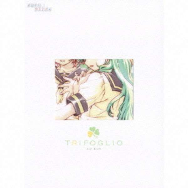 Trifoglio Please Twins! CD Box (Import)
