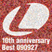 LANTIS MATSURI BEST CD (Import)