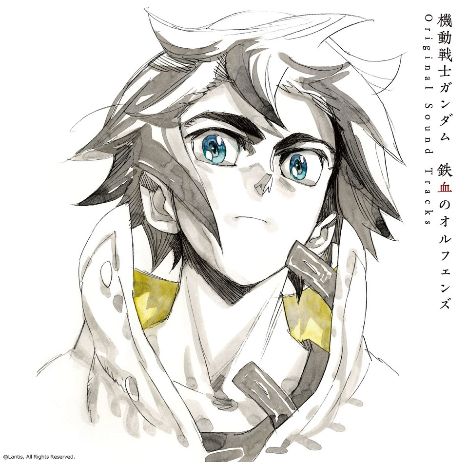 Mobile Suit Gundam Iron-Blooded Orphans Original Soundtrack CD (Import) 4540774904488