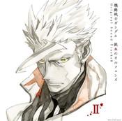 Mobile Suit Gundam Iron-Blooded Orphans Original Soundtrack II CD (Import)