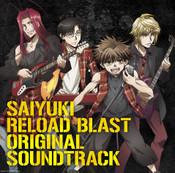 SAIYUKI RELOAD BLAST Original Soundtrack CD (Import)