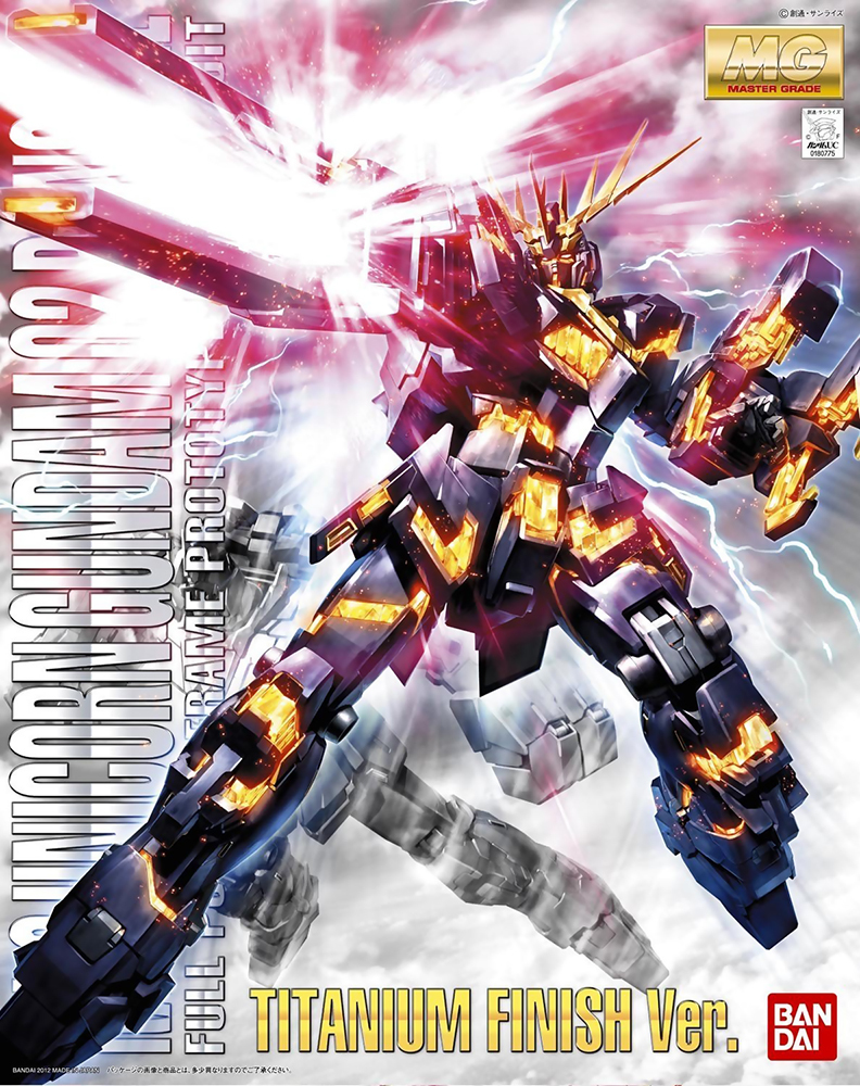 Gudam UC (Unicorn) Model Kit: Banshee Titanium Finish MG (1/100) 4543112807755