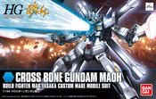 Gundam Build Fighters Model Kit: #14 Crossbone Gundam Maoh High Grade (1/144)