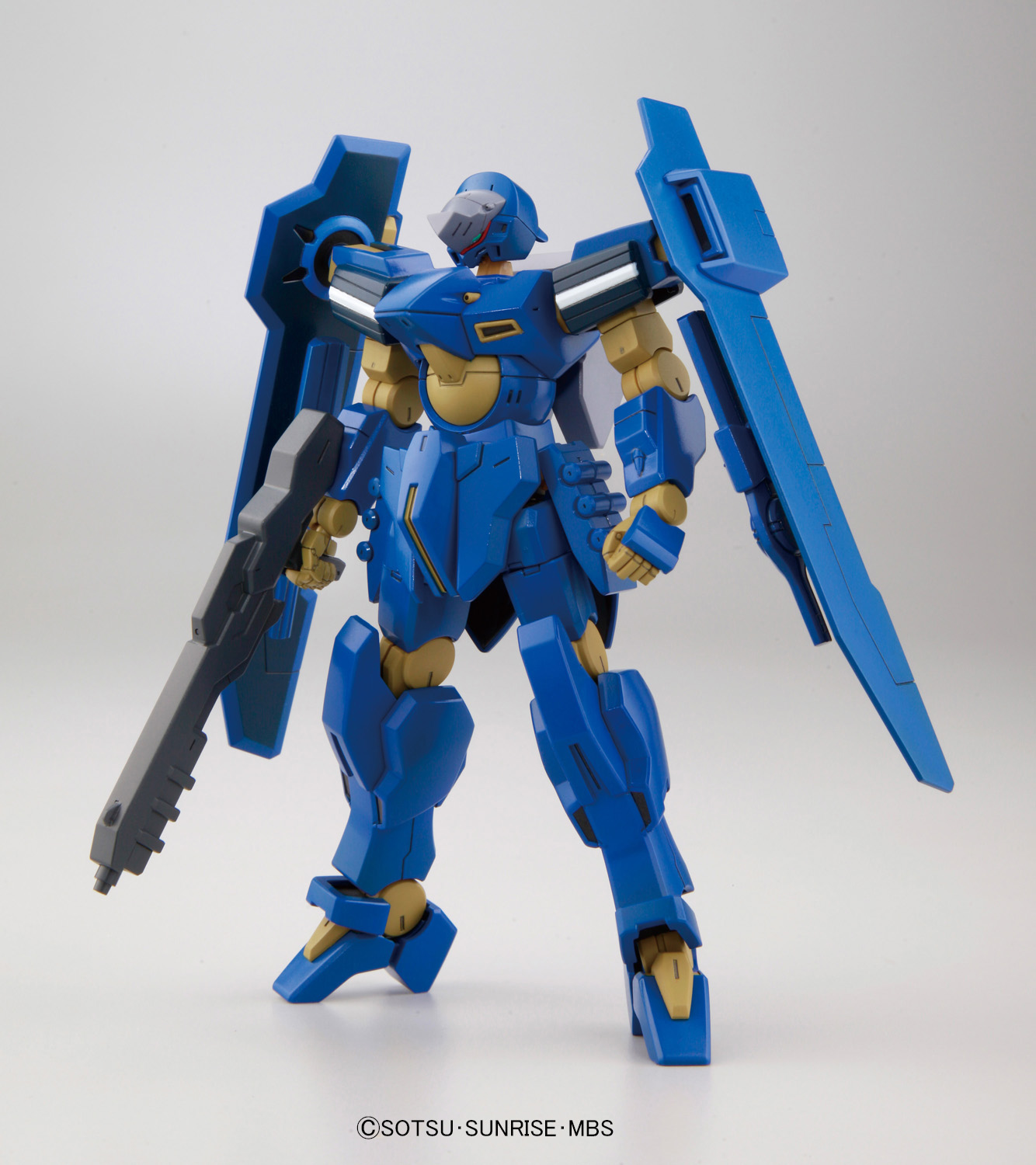 Montero Gundam Reconguista in G HG Model Kit 4543112932815