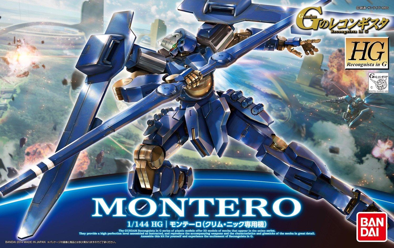 Montero Gundam Reconguista in G HG Model Kit