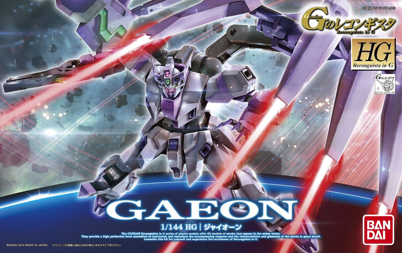 Gaeon Gundam Reconguista in G HG Model Kit