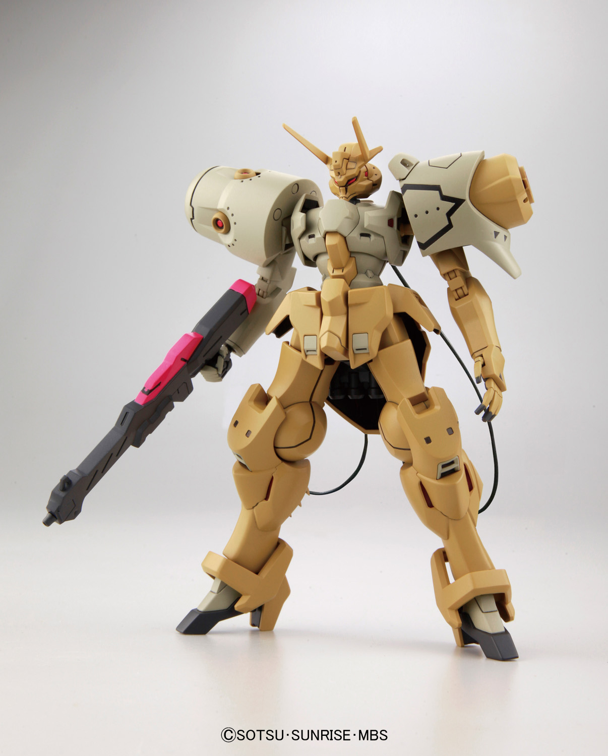 Gastima Gundam Reconguista in G HG Model Kit 4543112966896