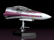 VF-31C Fighter Nose Collection PLAMAX MF-52 Macross Delta Model Kit