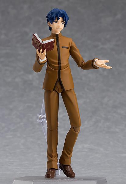 Shinji & Sakura Matou Fate/Stay Night Heaven's Feel Figma Figures