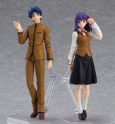 Shinji & Sakura Matou Fate/Stay Night Heaven's Feel Figma Figures