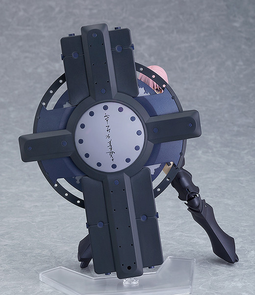 Shielder/Mash Kyrielight Ortinax Ver Fate/Grand Order Figma Figure