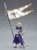 Ruler/Jeanne d'Arc (Re-run) Fate/Grand Order Figma Figure