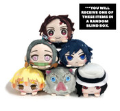 Mochi Kororin Demon Slayer Plush Blind Box