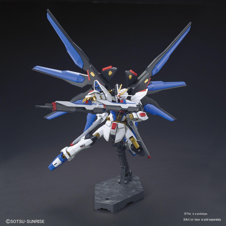 Strike Freedom Gundam HG Gundam Seed Model Kit