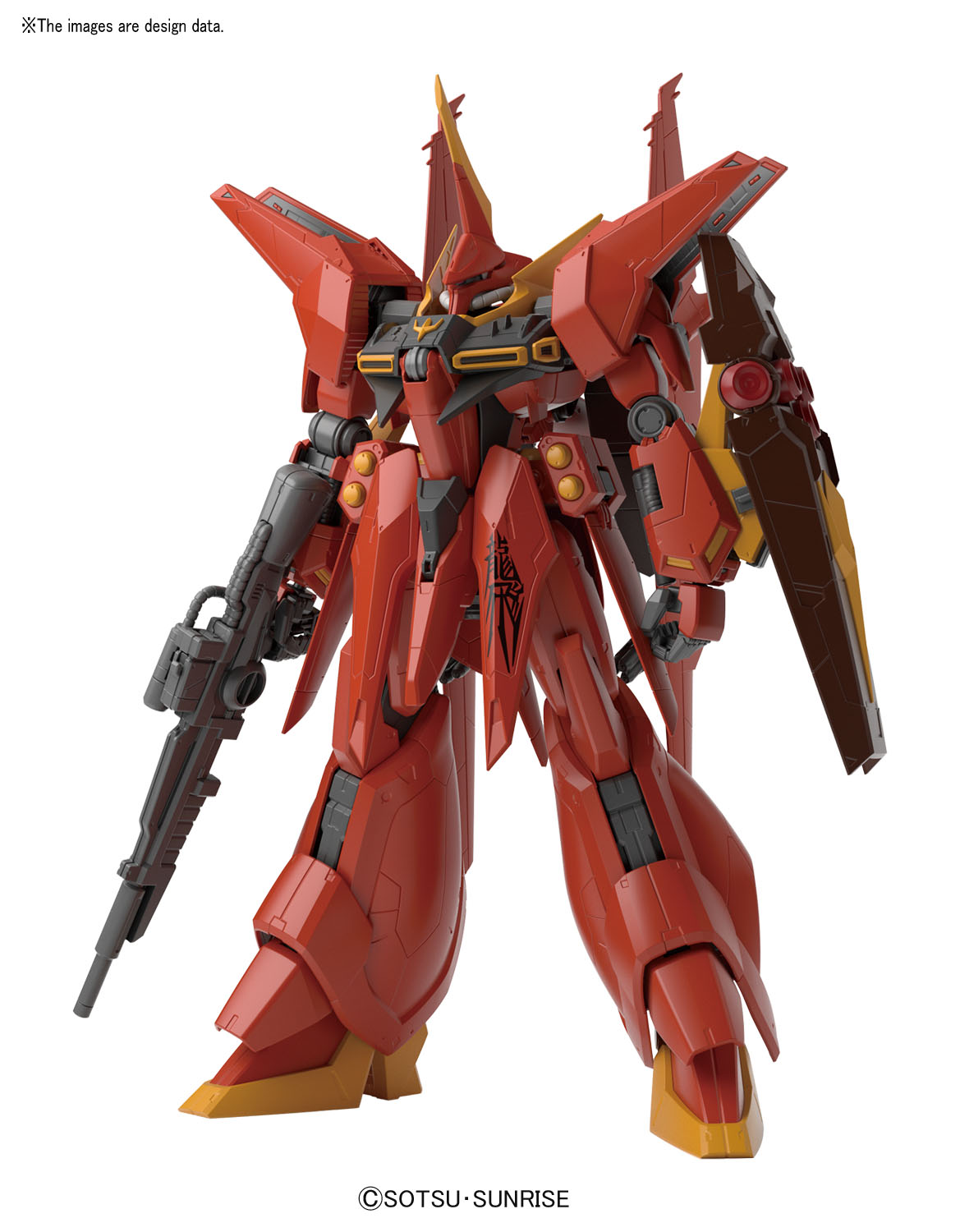 Bawoo Gundam RE Mobile Suit Gundam ZZ Model Kit 4549660105121