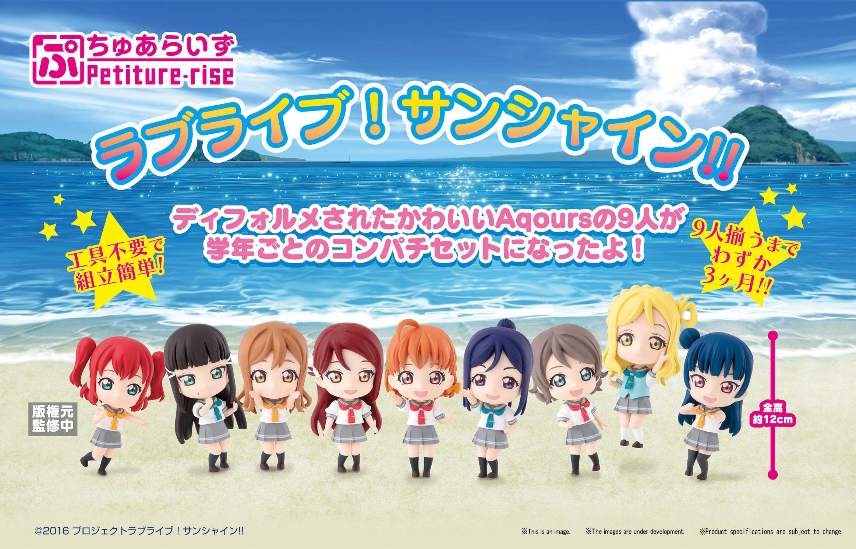 Chika Riko You Love Live! Sunshine!! Figures