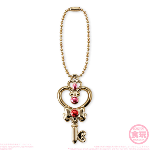 Little Charm First Release Sailor Moon Charm Blind Box