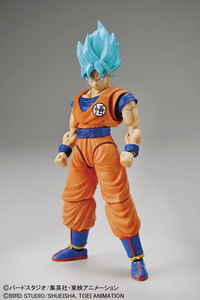 Super Saiyan God Goku Dragonball Super Figure