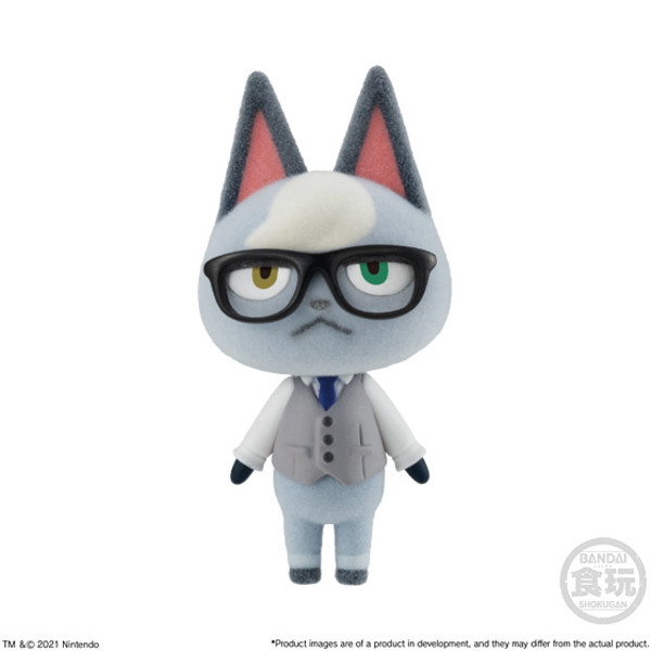 Animal Crossing New Horizons Villager Figure Vol 2 Blind Box