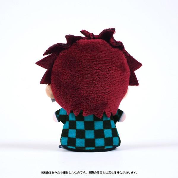 Tanjiro Demon Slayer Finger Puppet