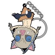 Inosuke Demon Slayer Keychain
