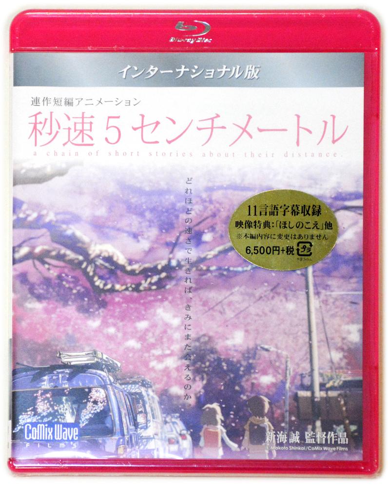 5 Centimeters Per Second Blu-ray (Import) 4560107150429