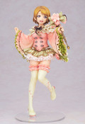 Hanayo Koizumi March Ver Love Live! School Idol Festival Fig