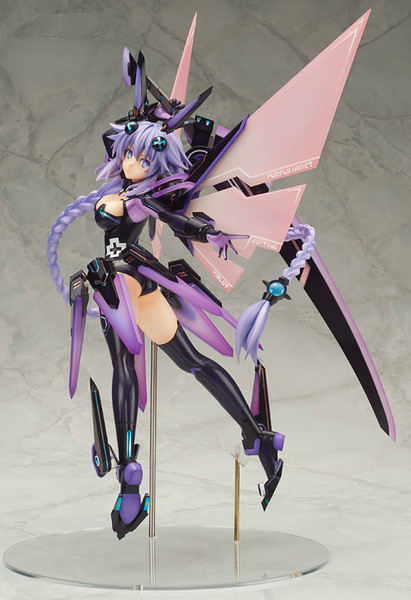 Purple Heart (Re-run) Hyperdimension Neptunia Figure