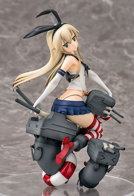Shimakaze Kantai Collection -KanColle- Figure 4560308575946