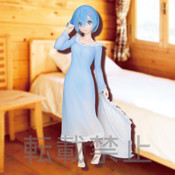 Rem Night Gown with Pillow Ver Re:ZERO Prize Figure
