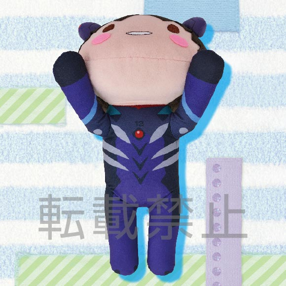 Shinji Plugsuit Ver Evangelion MEJ Lay-Down Plush