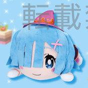 Rem Little Witching Mischiefs Ver Re:ZERO SP Lay-Down Plush