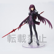 Scathach Fate/EXTELLA LINK Prize Figure