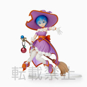 Rem Witch Girl Ver Re:ZERO Prize Figure