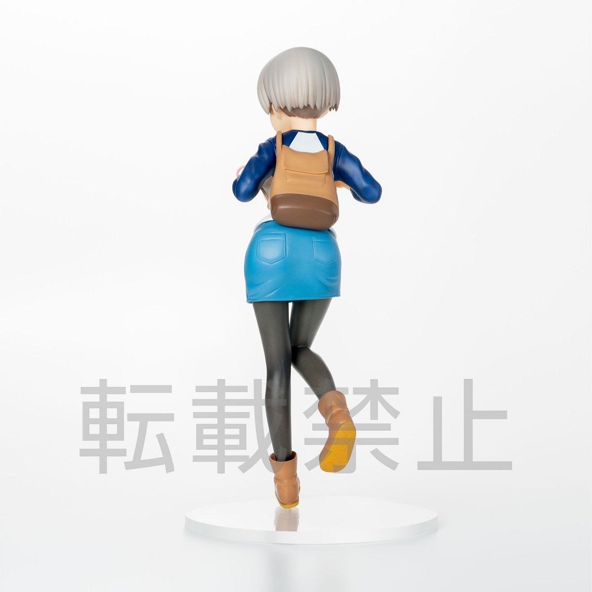 Hana Uzaki Uzaki-Chan Wants to Hang Out! Prize Figure