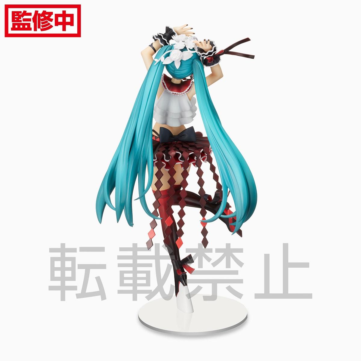 Hatsune Miku Project DIVA MEGA 39's Ver Prize Figure